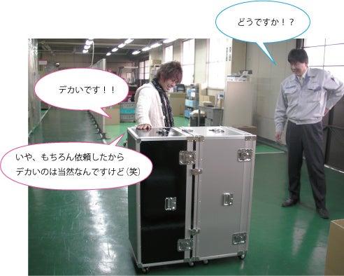 $アルミケース・アタッシュケースのアクテック株式会社の公式ブログ-KAZUMA