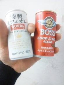 kowareya-110330_120109.jpg