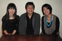 比屋定篤子 亜熱帯日和ブログ版-3/25渋谷gee-geにて