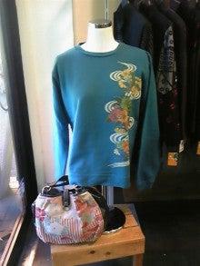 和素材で洋服を作るお店 ふく紗 のブログ-DVC00116.jpg