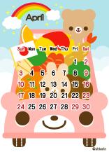 Cherry*S - shiorin's iIlustration diary --サイド