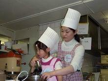 ローズホテル横浜イベントブログ