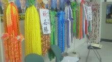 マツモトキヨシオフィシャルブログ「ホタルのぼやき」Powered by Ameba-201103302312000.jpg