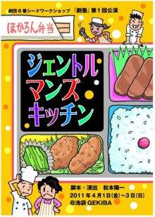 イラストレーター松平あすかの制作ブログ