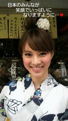 安座間美優オフィシャルブログ 「Mew~みゅう~」powered by Ameba-2011033113360000.jpg