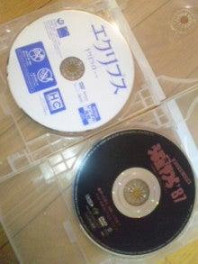 神子島みかオフィシャルブログ「キラ盛り小悪魔ブログ」-110331_001746.jpg
