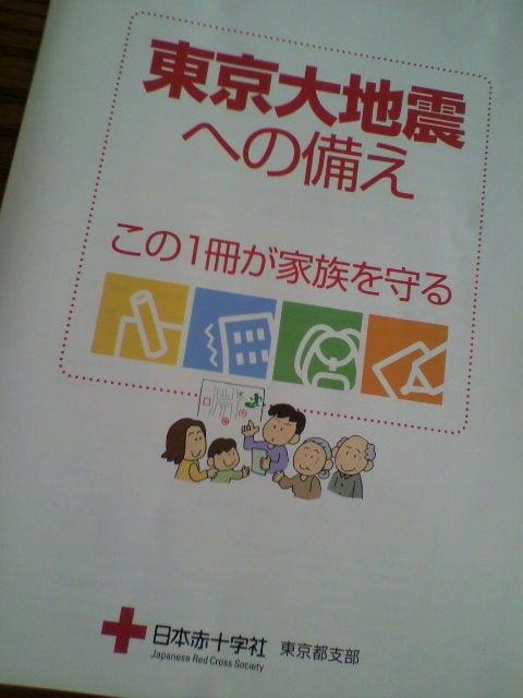 ★リレーション・カウンセラー ほくみ-冊子