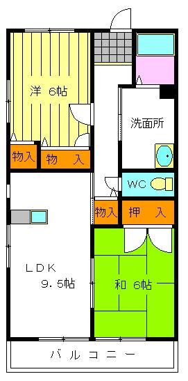 ☆Ameblo☆有限会社 託麻不動産☆ブログ☆ -ラポールⅡ201