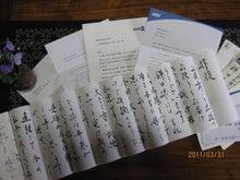鎌倉投信 結いブログ