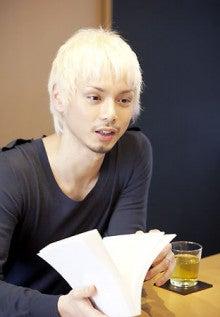 水嶋ヒロ 白髪