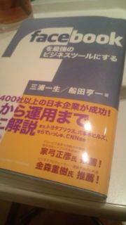 デキる男!デキる女!のイメージ戦略byまりあ-20110331183924.jpg