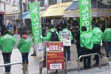 北はた秀行(みんなの党 大阪市北区市政対策委員長)のブログ