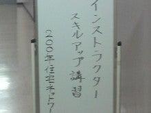 一般社団法人福岡県古民家再生協会-P1002230.jpg