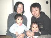 岡山県岡山市の生命保険見直し相談