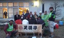 はぎわら誠司オフィシャルブログ Powered by Ameba-隊員と被災者の方々