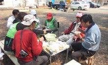 はぎわら誠司オフィシャルブログ Powered by Ameba-食料ももちろん持参です