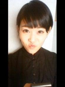 高畑充希オフィシャルブログ「たかはたみつきのこれやみつき!!」