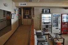 温泉達人・飯出敏夫のブログ-法林寺温泉(浴場入口).jpg