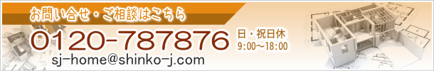 $今日(京)のブログ