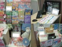 ■デジタルサイネージ・電子POPとマーケティング ■店頭広告・宣伝用小型液晶モニター ■ネット&リアル動画配信クロスメディア  -日本旅行×グッドプランニング