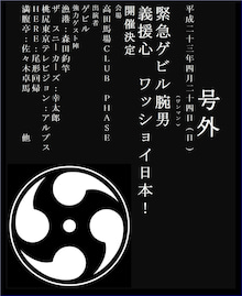 $ゲビル・オフィシャルブログ「What's Show It!」Powered by Ameba-STIL0036.jpg