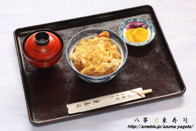 八事 東寿司のブログ-八事 東寿司 かつ丼