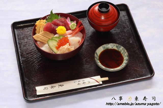 八事 東寿司のブログ-八事 東寿司 中ちらし寿司