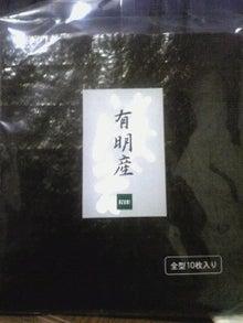 ハクナマタタ-SBSH21591001.JPG