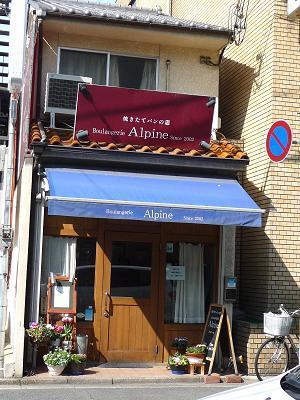 さくらの京都食べ歩きブログ