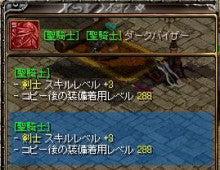 $ともあゆのブログ-鏡1