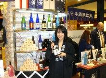 $「真野鶴」五代目留美子の蔵元日記-北京新光天地2011年3月27日