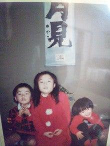 大井智保子オフィシャルブログ 『ちほハピLife』Powered by Ameba-110402_184941.jpg
