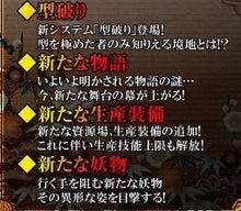 虎の穴 (武礼怒黒肉流道場)