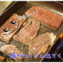 ■お肉キターっ♪
