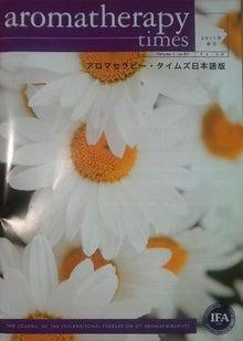 セラピュア Therapure ~オザティのHappy Life~