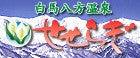 TOSHIYAブログ