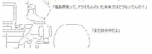 イラストレーターleolio 『歩こうの会 おざな(Ozana)』-dora