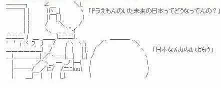 イラストレーターleolio 『歩こうの会 おざな(Ozana)』-dpra2