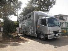 馬を愛する男のブログ Ebosikogen Horse Park-立派な馬運車