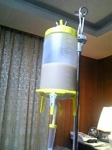 $人生なんとかなるんだべか・・・-ニプロ経腸(経管)栄養ボトル/EDP-10 N