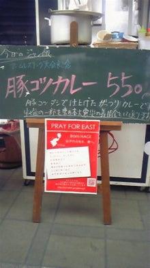 PRAY FOR EAST from HAGI-アームレスリング大会カレー