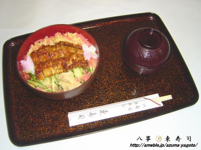 八事 東寿司のブログ-八事 東寿司 うなぎちらし