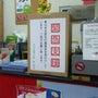東日本大震災に対する…