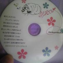 CDが買えるお店:東…