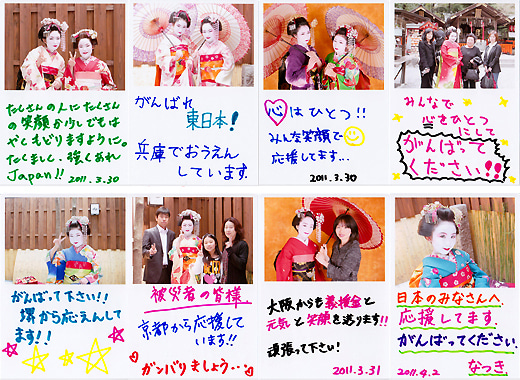 京都舞妓体験処『心』 スタッフブログ-message05