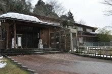 温泉達人・飯出敏夫のブログ-氷見グランドホテルマイアミ別館「潮の.jpg