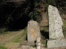 自然、戦跡、ときどき龍馬-蓮台寺峠