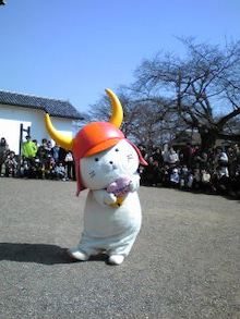 https://stat.ameba.jp/user_images/20110405/17/maichihciam549/3e/88/j/t02200293_0240032011147432965.jpg