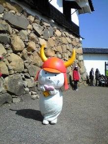 https://stat.ameba.jp/user_images/20110405/17/maichihciam549/89/e9/j/t02200293_0240032011147432979.jpg