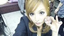 りんオフィシャルブログ「りん・りん」Powered by Ameba-110404_144025_ed.jpg
